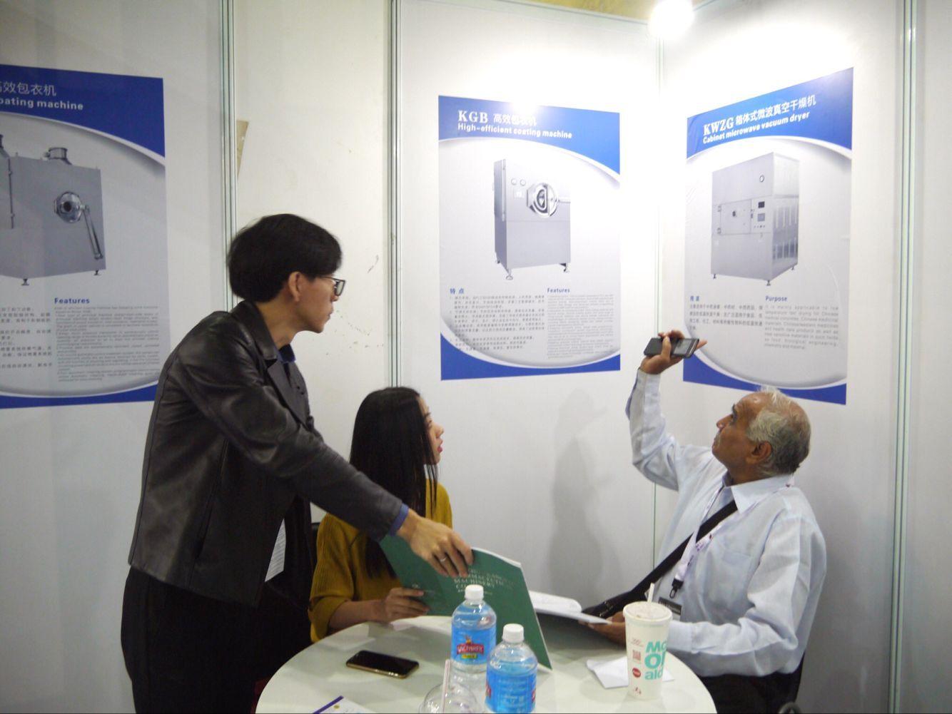 CPhI & PMEC India 2016