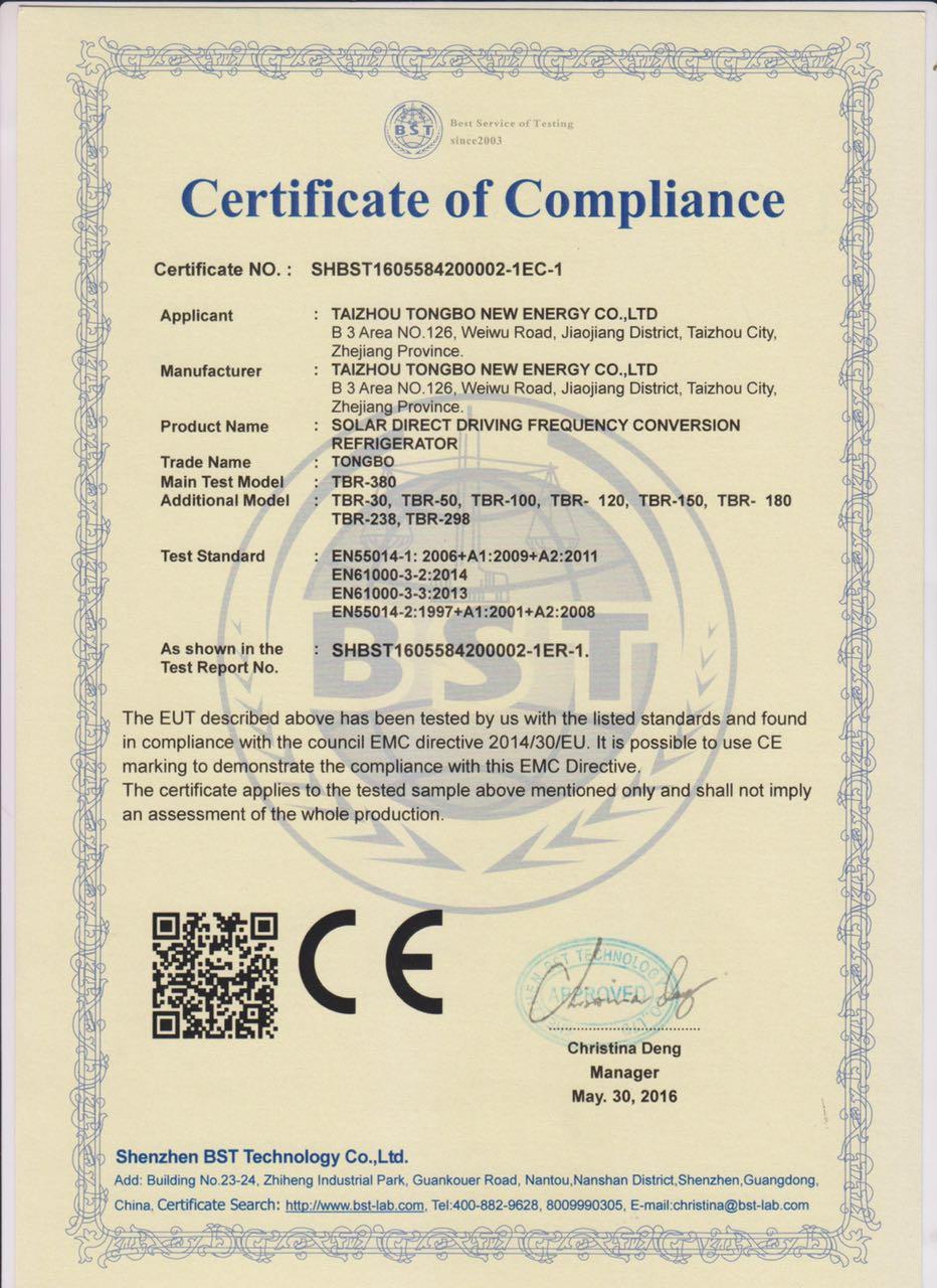CE Certificate for TBR Solar Refrigerators