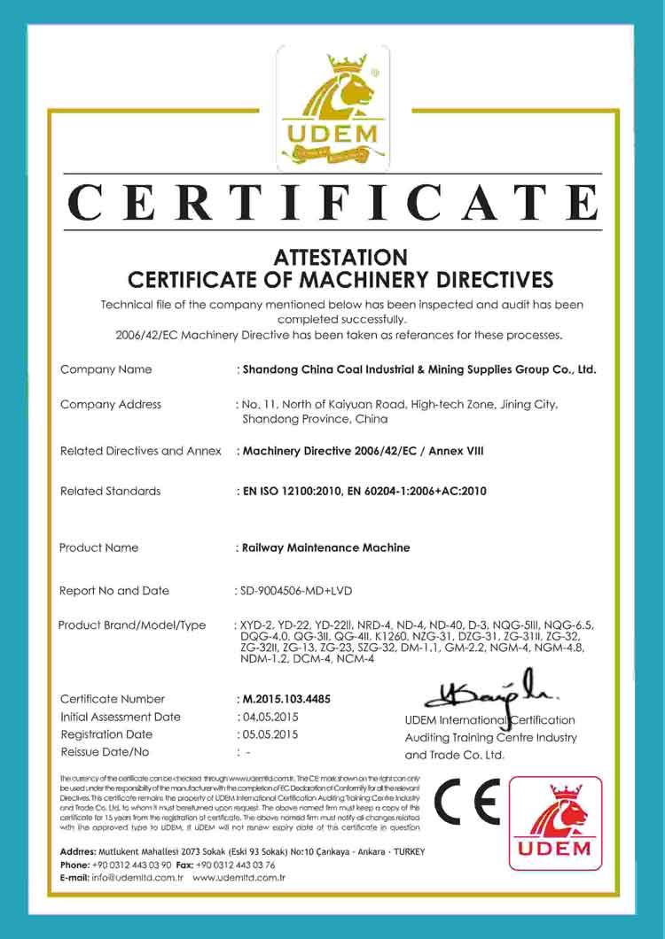 CE Certificate of Railway Maintenance Machine