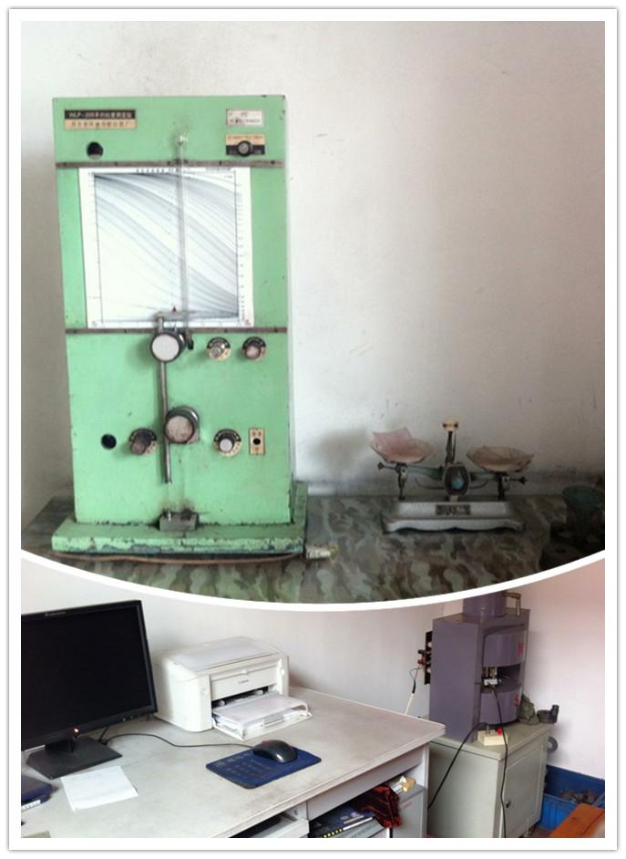 Testing Room for Ferrite Magnets