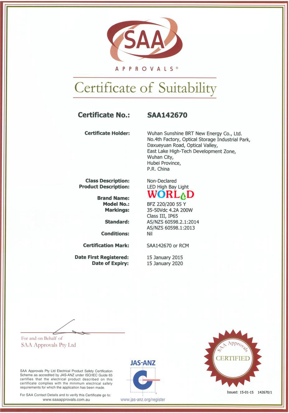 SAA Certificate of LED High bay light