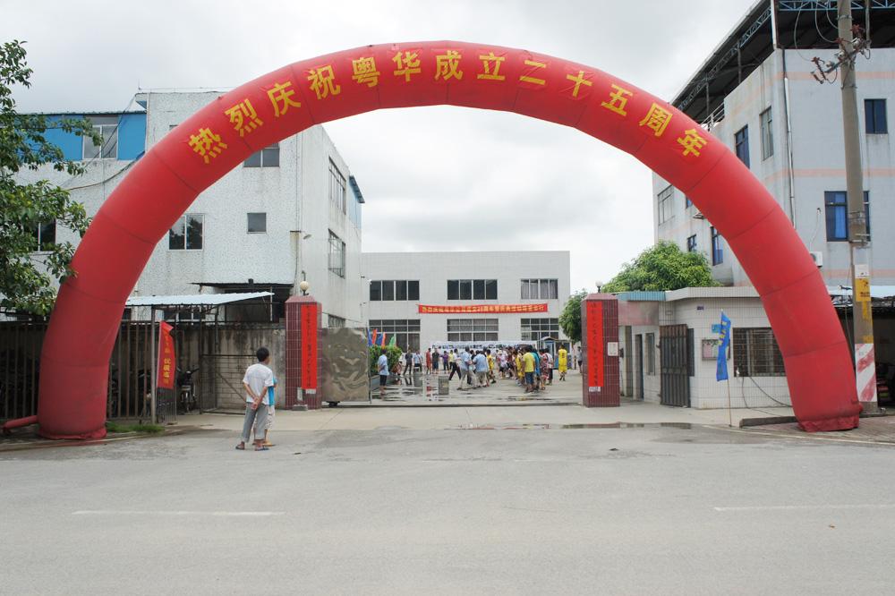 25th Anniversary Celebration of Yuehua