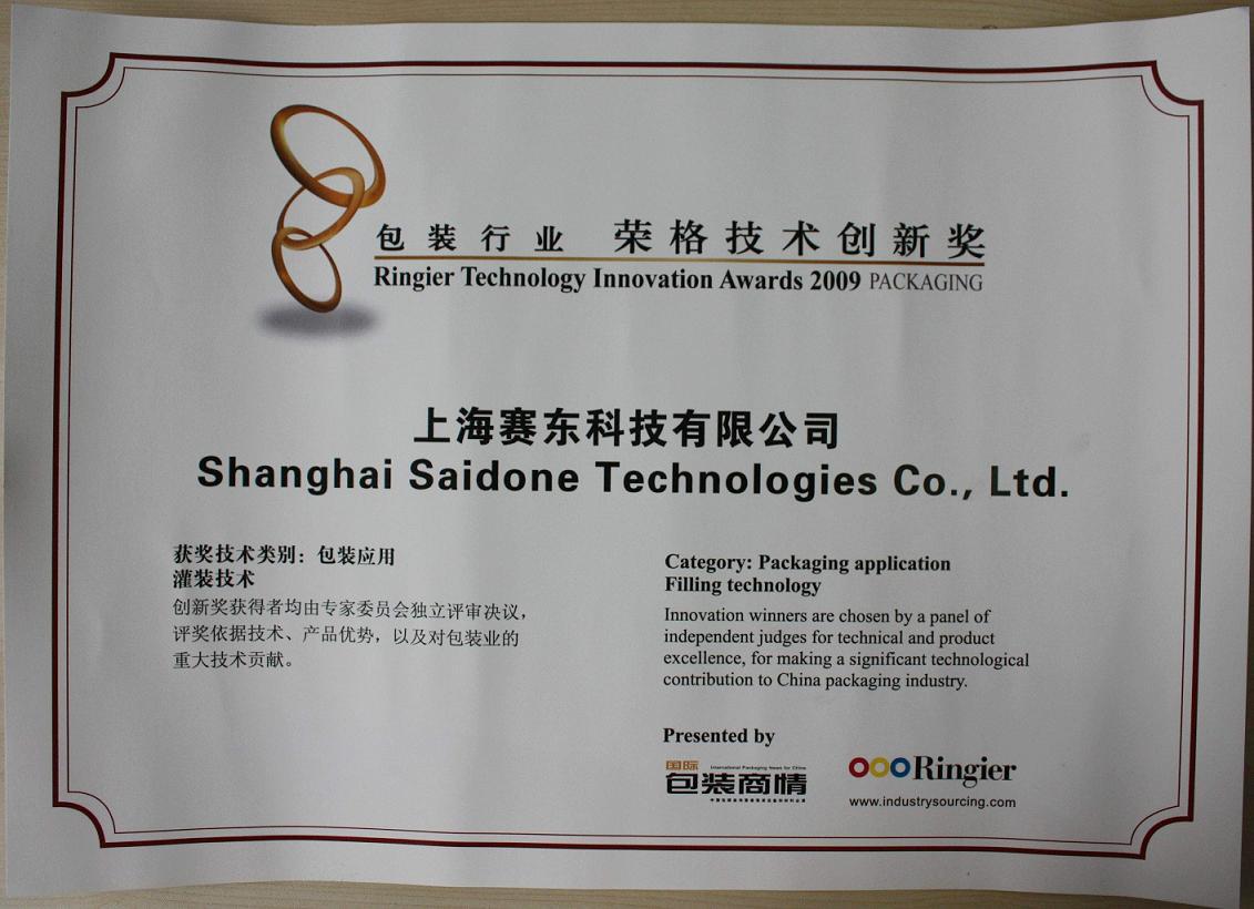 Ringier Technology Innovation Awards 2009 PACKAGING
