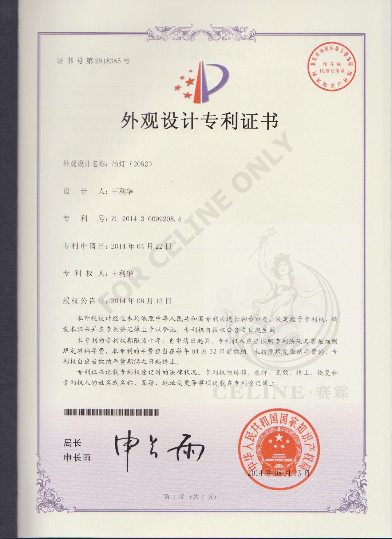 chandelier 2092 serie design patent