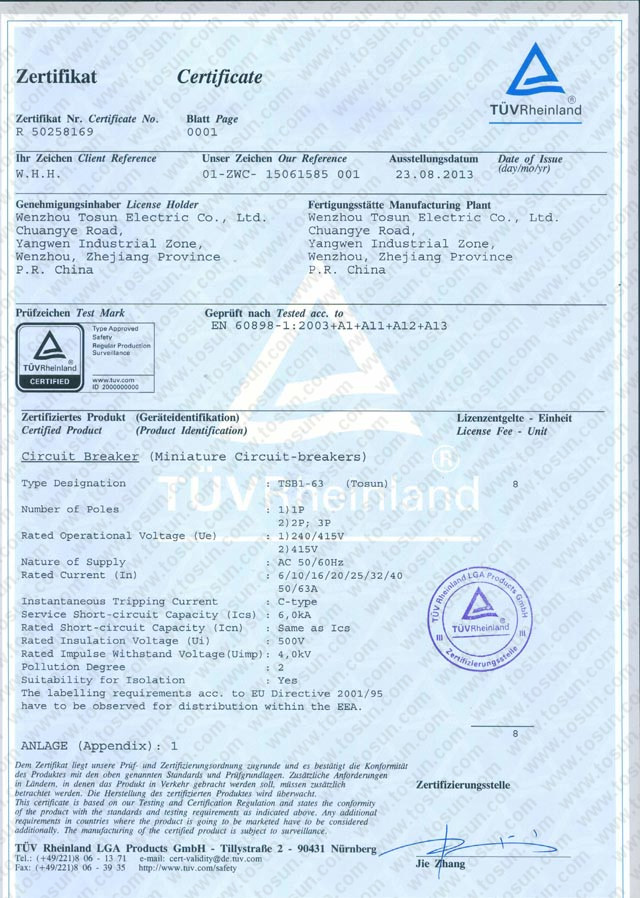 TUV Certificate of MCB