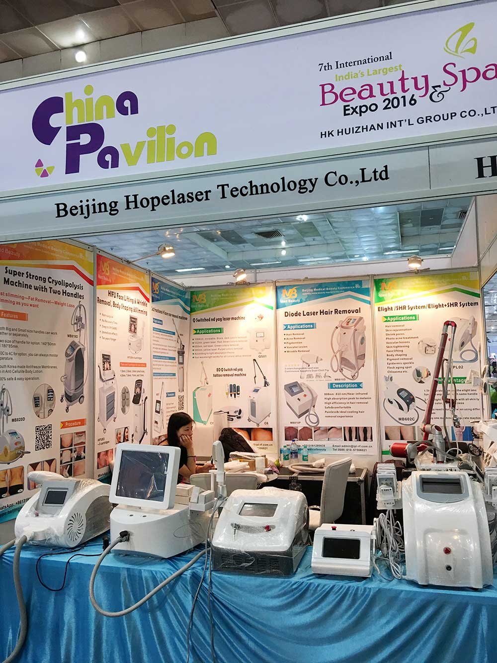 7th international india's largest beauty spa expo 2016
