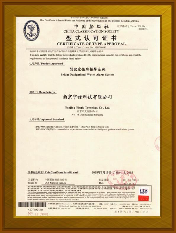 BNWAS BW508 CCS-1