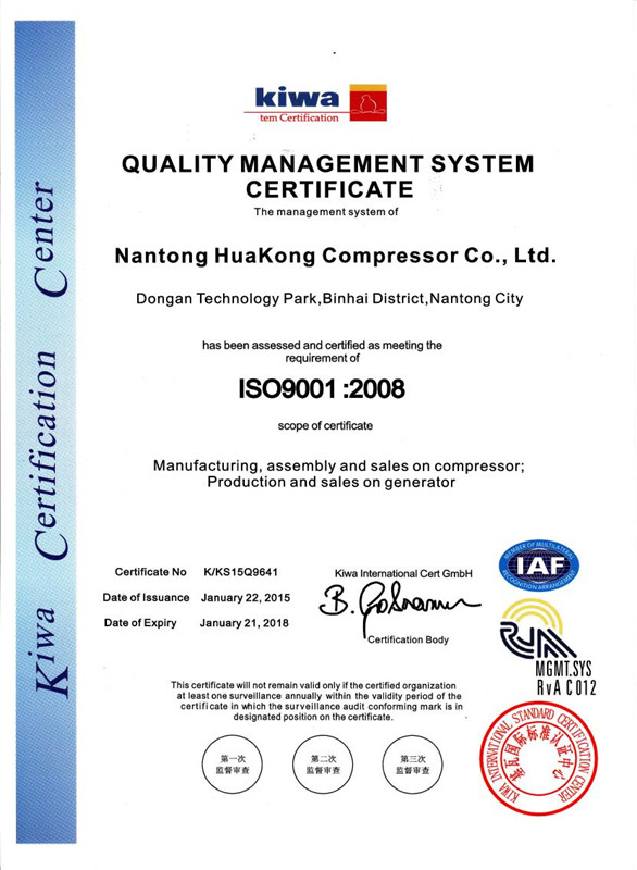 air compressor ISO9001