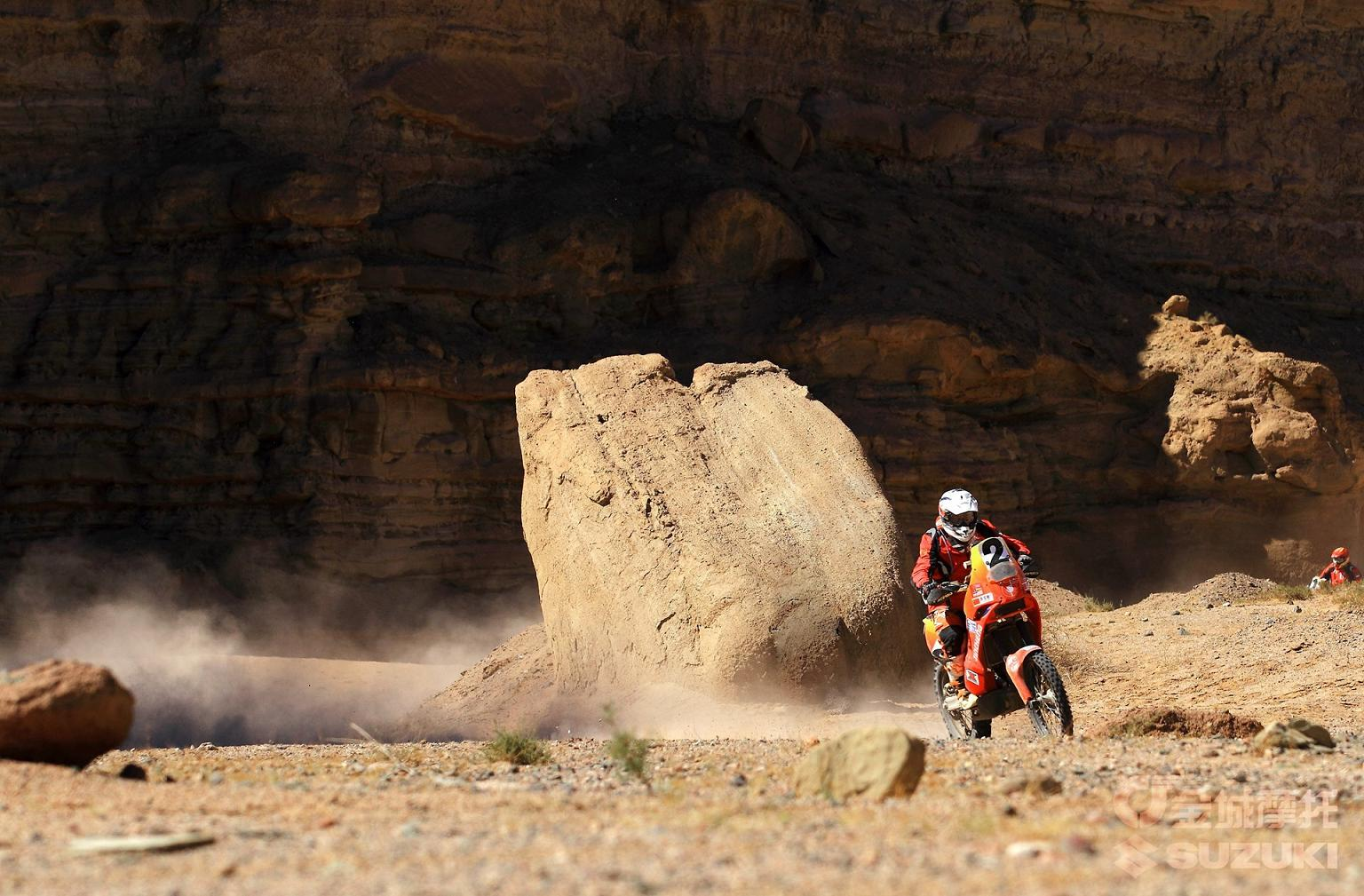 China Race 2013