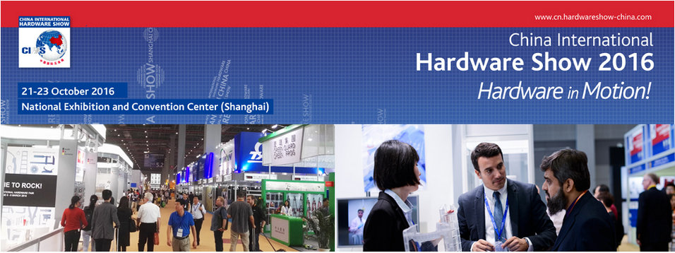 Exhibition of 2016 in Shanghai Hardware Show