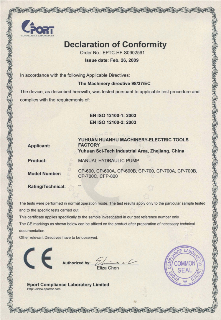 CE for Manual hydraulic pump (Feb. 2009)
