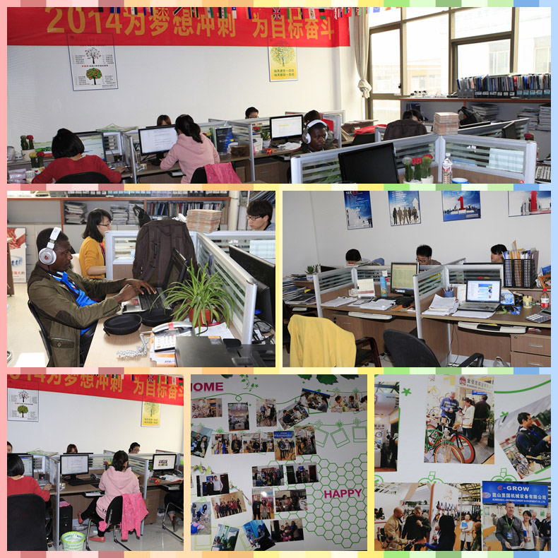Our Office-Hangzhou Snowwolf Bicycle Co.,Ltd