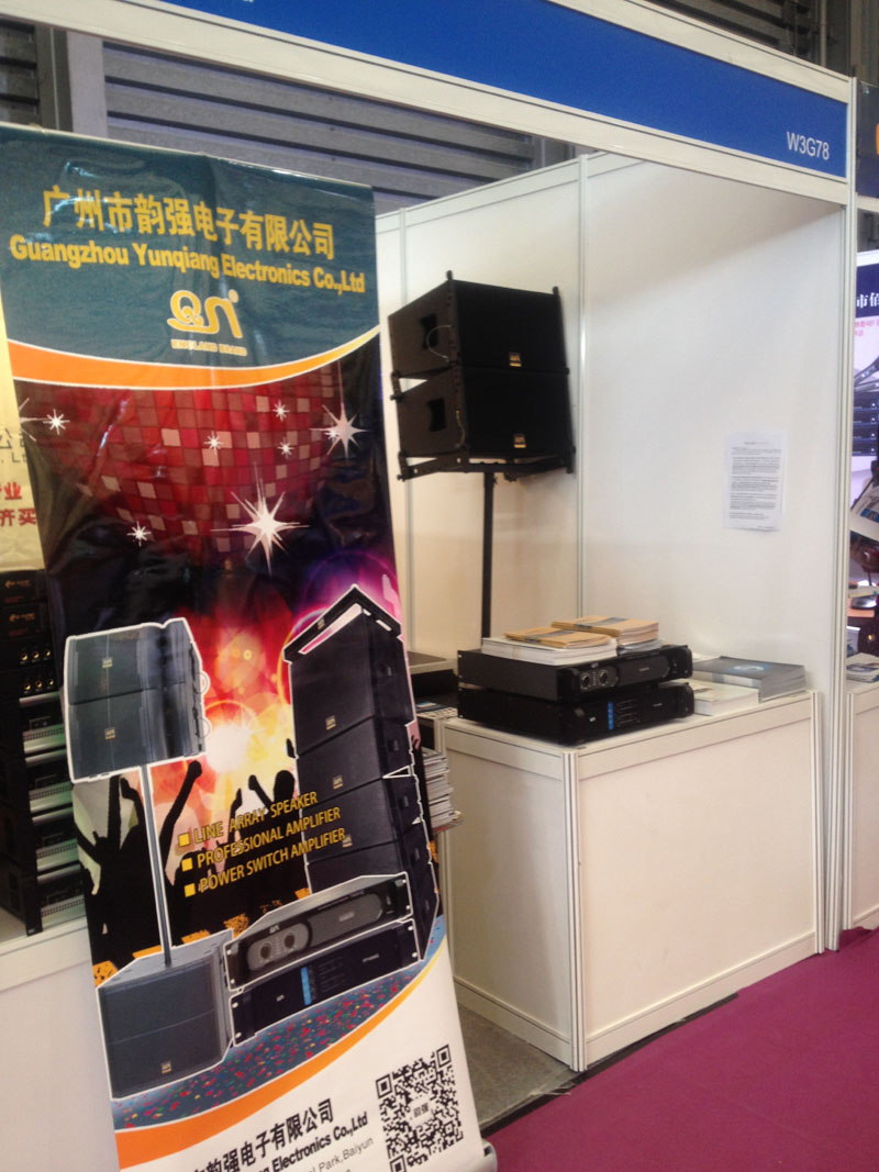 QSN Audio