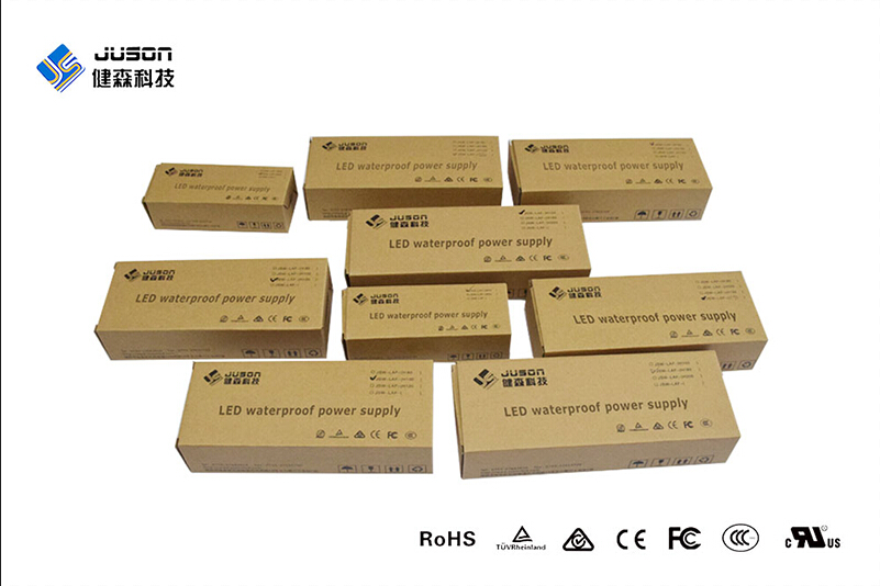 package of led power supply