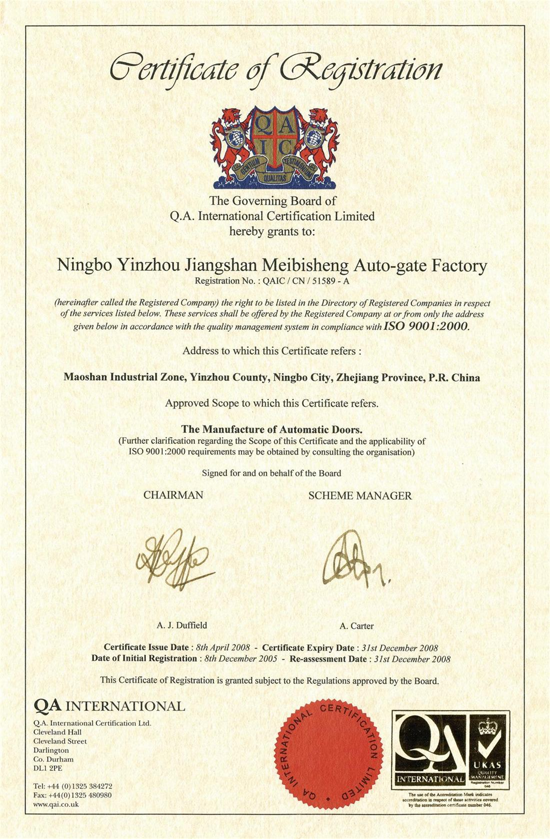 ISO 9001 ~ 2000 Quality Control Certificate