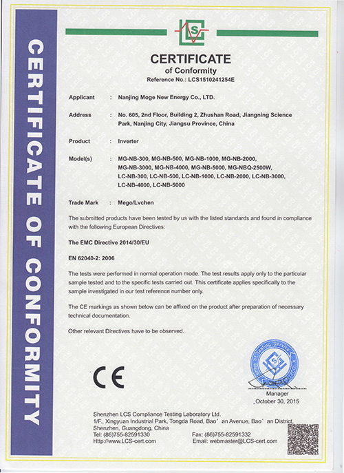 EMC Certificate Of Inverter