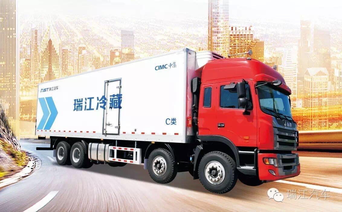 CIMC Ruijiang Refrigerated Trucks