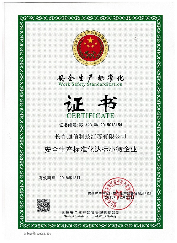 Certificates of Production