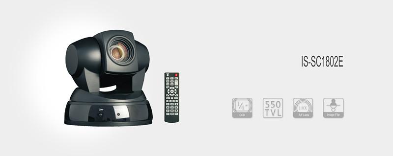 SD Video Conference PTZ Camera with Sony FCB-EX48E(P) Module