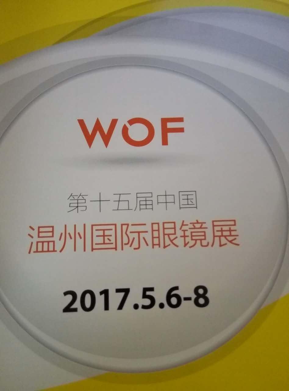 Wenzhou Int. Optics Fair, China 2017. 5. 6 - 8