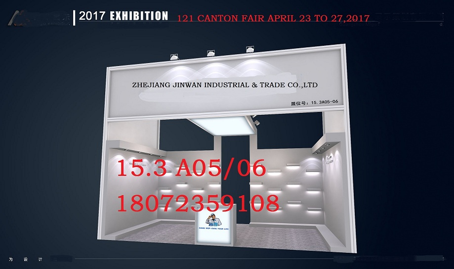 121 canton fair booth information