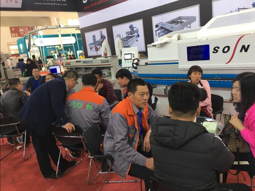 SOSN at Beijing exhibition