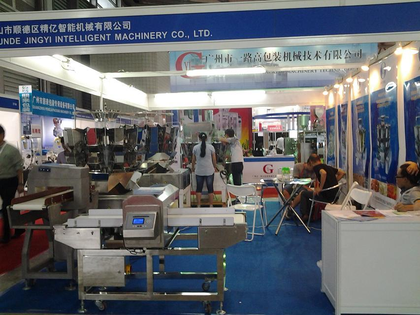 2014 shanghai Propack Exhibition
