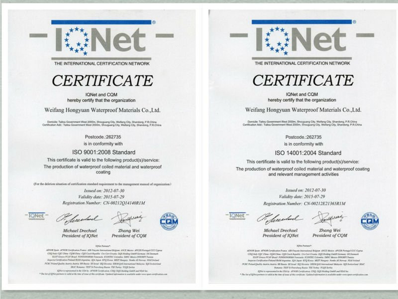 HONGYUAN Company Certificates ISO