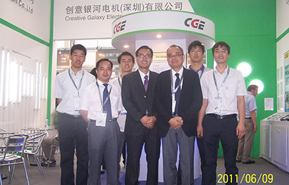 2011 Guangzhou Exhibition