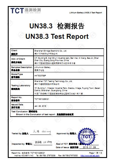 UN38.3 Certificate