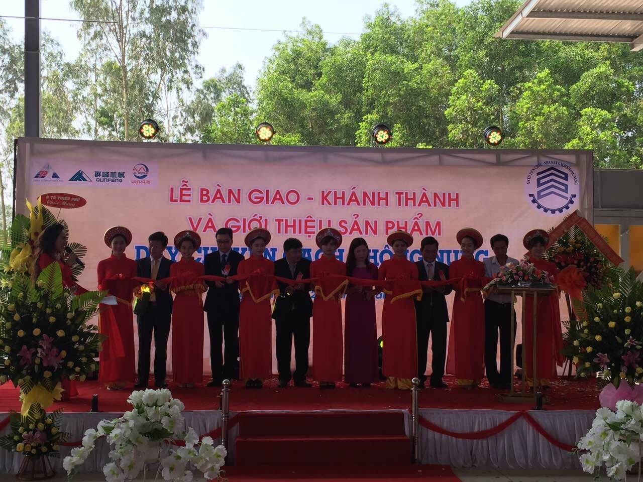 Vietnam Product Launch of Qunfeng Block Machine