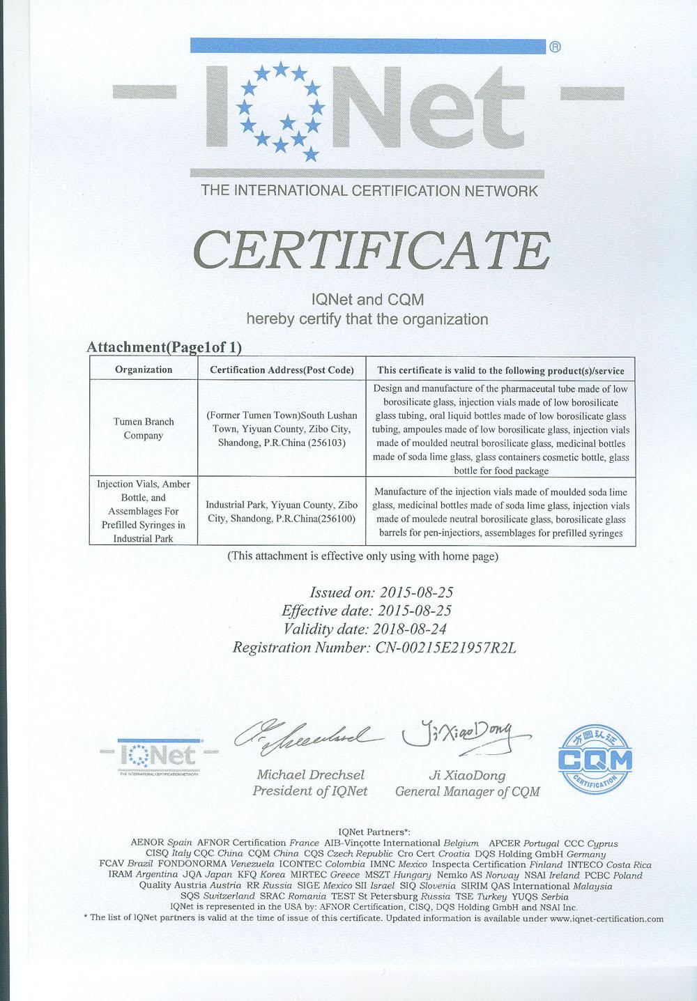 ISO14001:2004 Attach