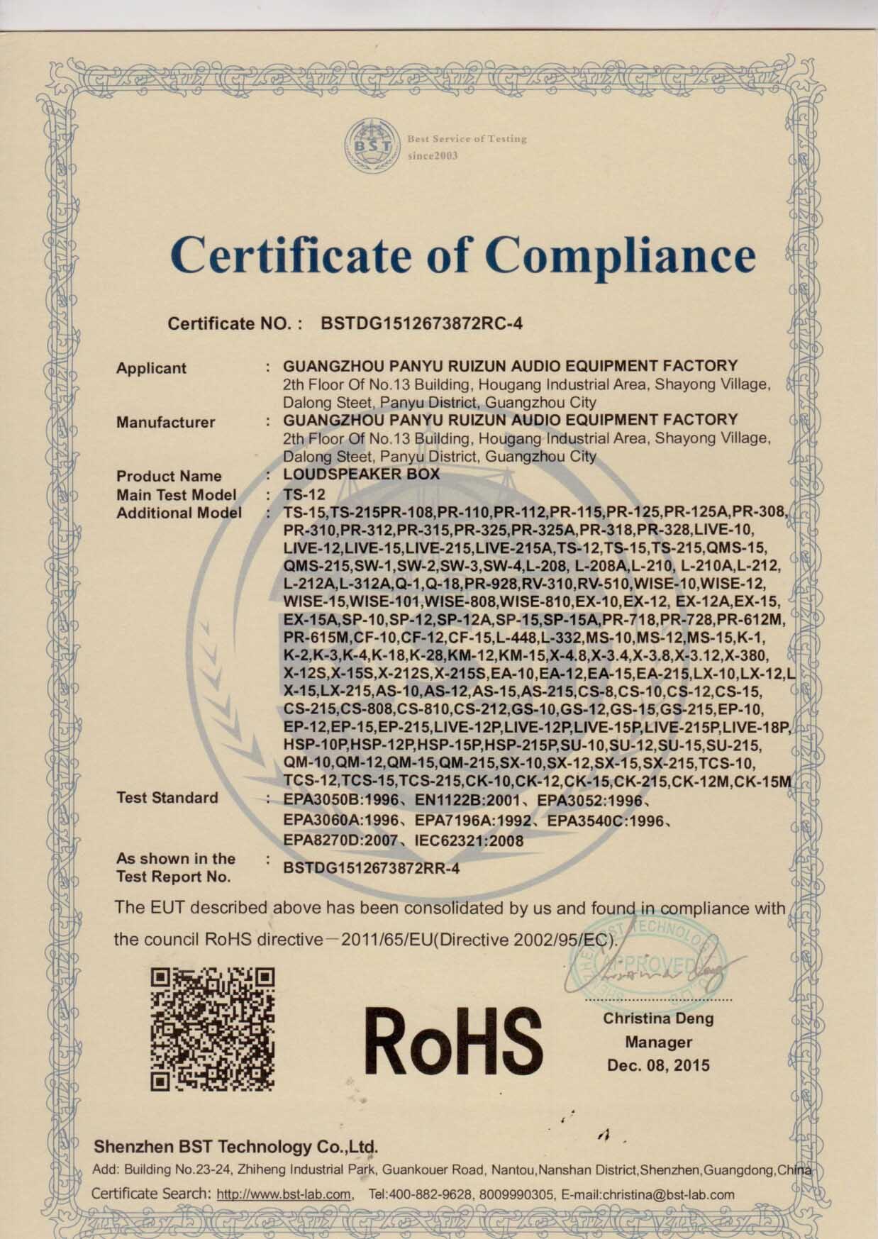 Roshs certificate