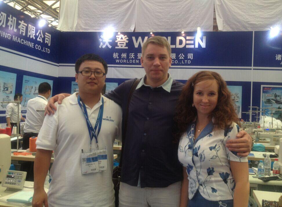 CISMA 2013 in Shanghai