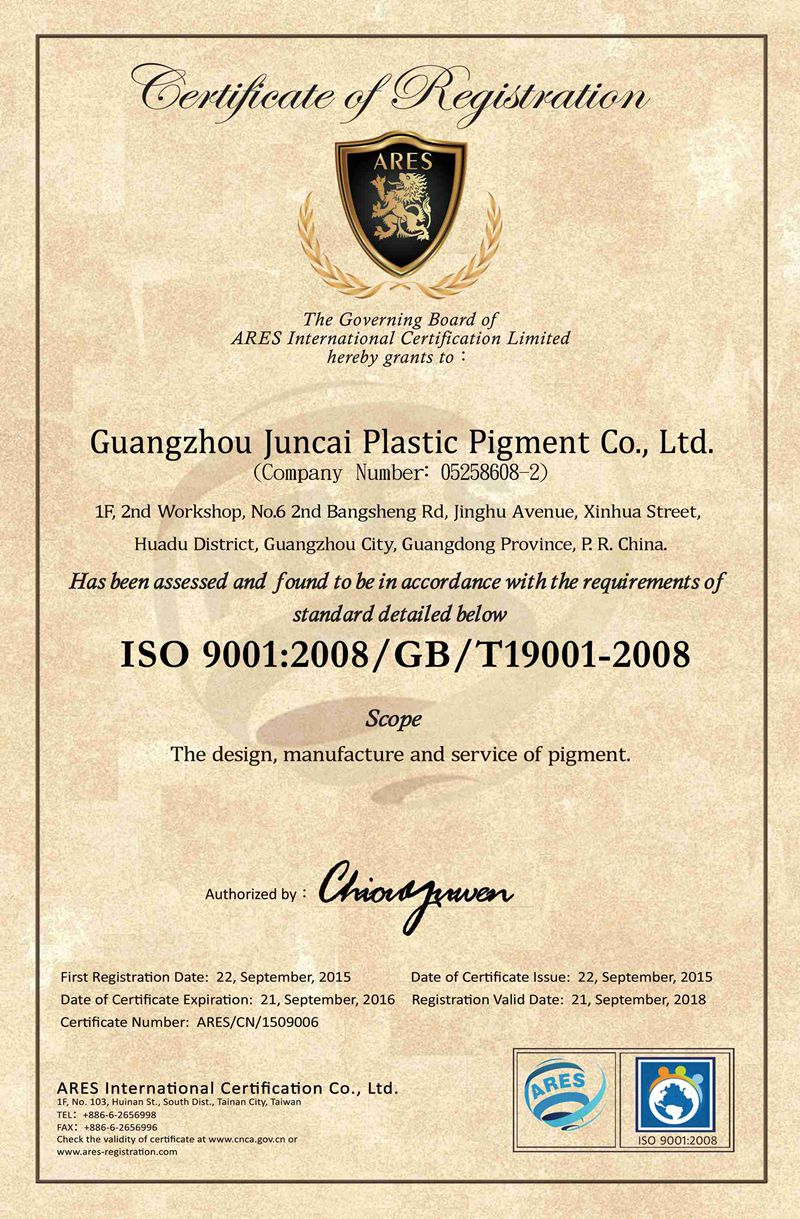 Our company had get The ISO9001 certificate
