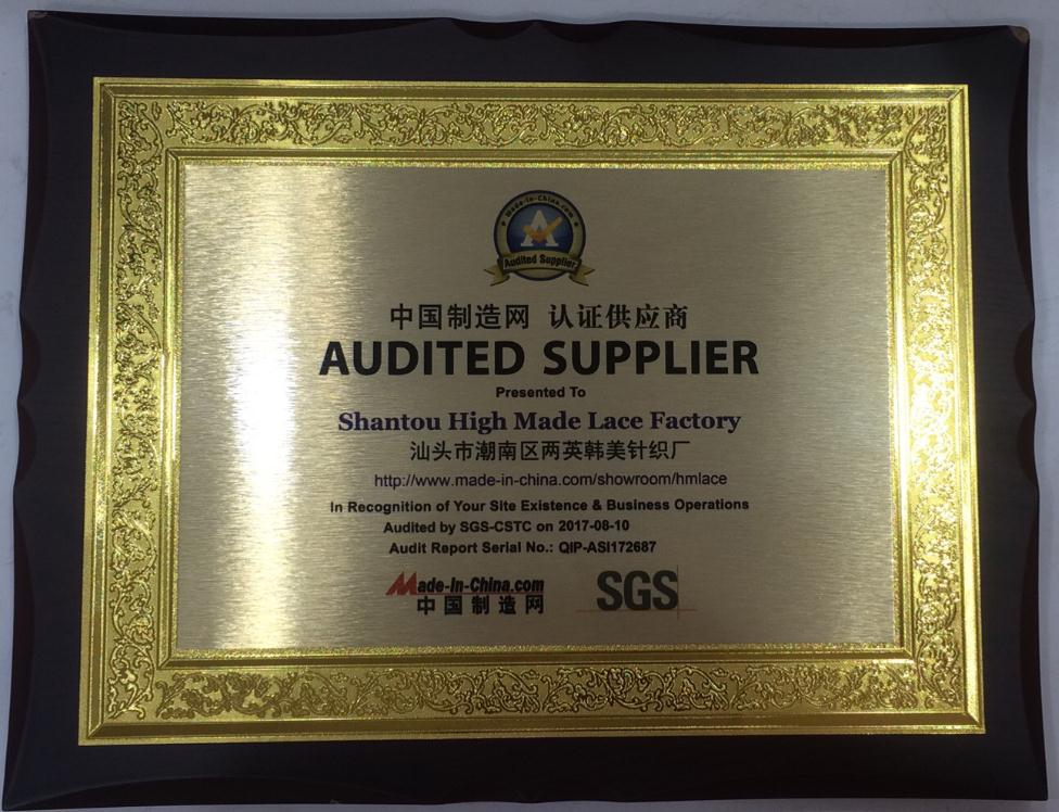 Made in China Certificate