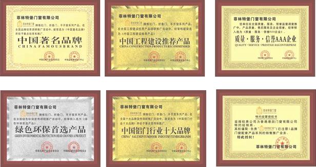 Feelingtop Certification