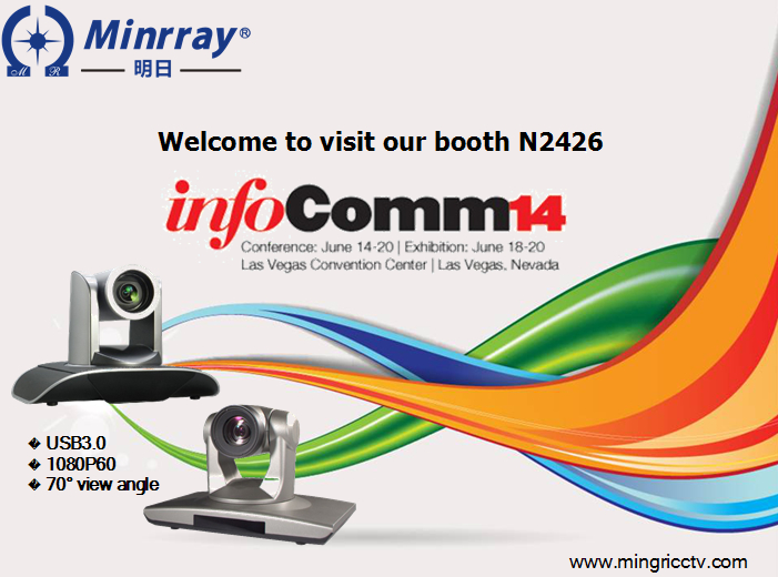 Infocomm 2014 Las Vegas New Video Conference Camera
