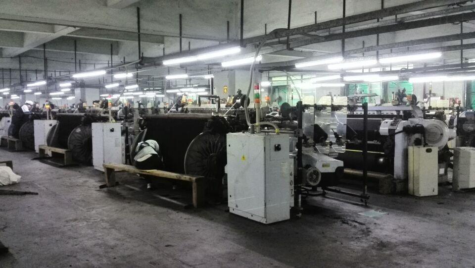 weaving plant