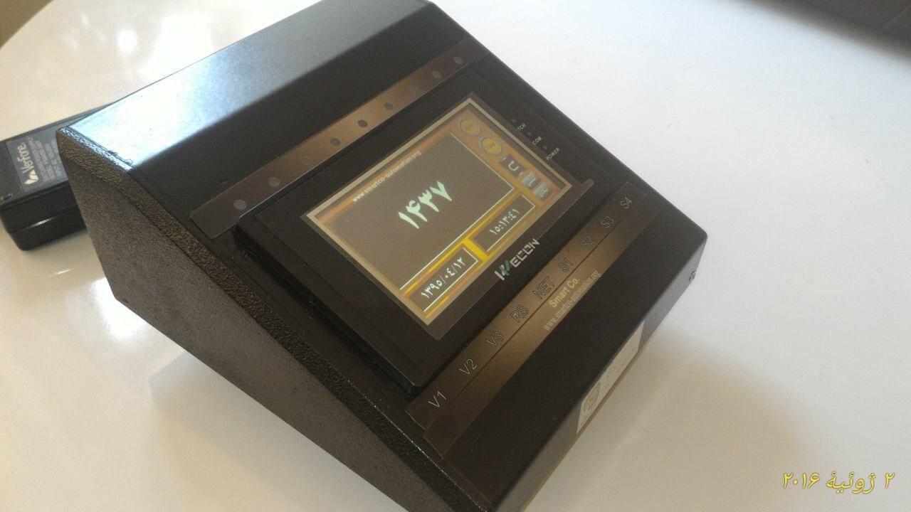 LEVI 700E application (7 inch, COM1, COM2)