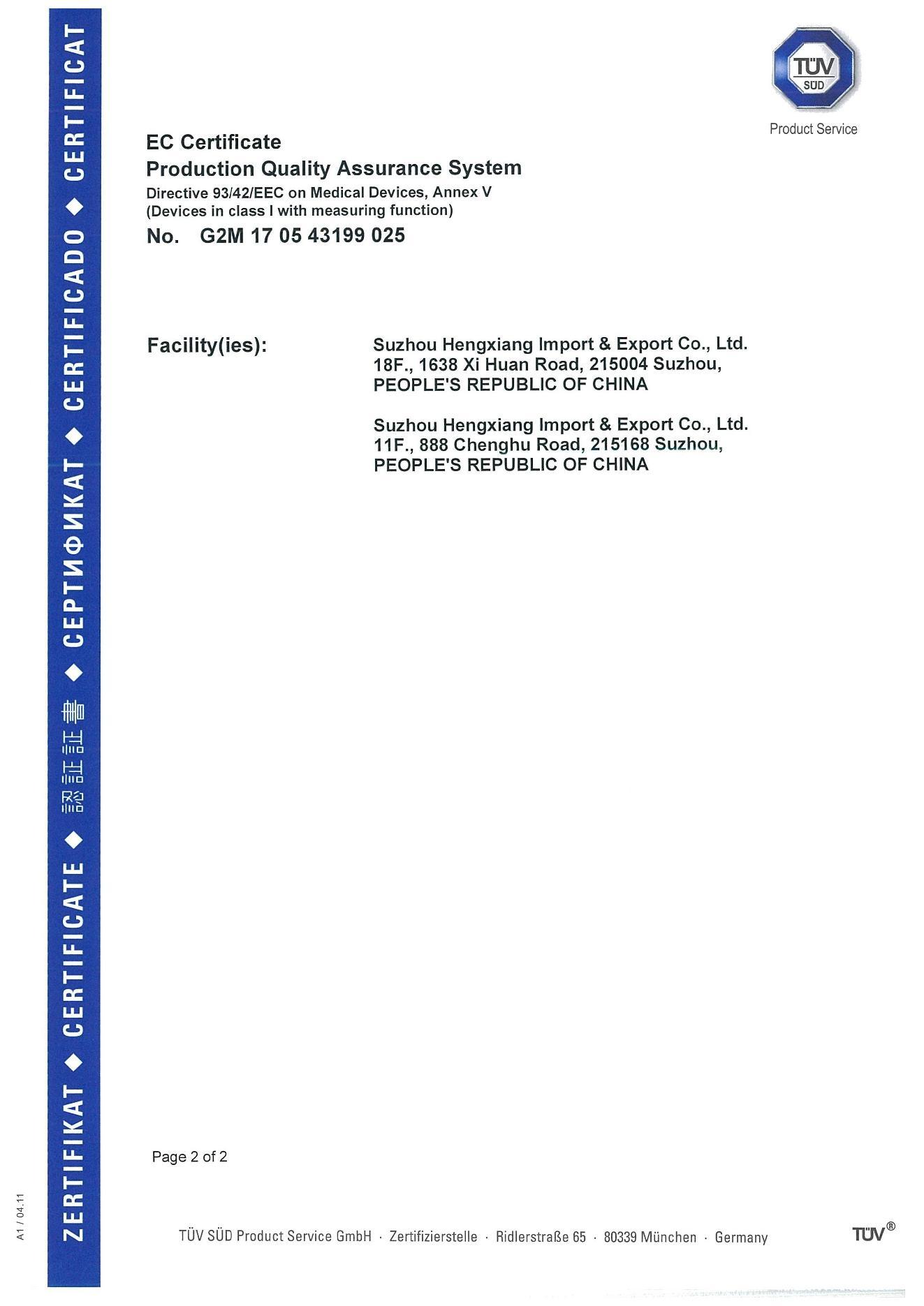EC certificate 3-2