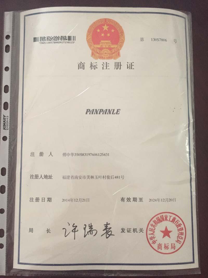Trademark registration certificate