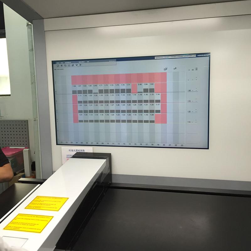 Pringting standard light test instrument