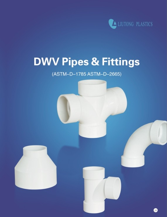 ASTM-D-2665 UPVC PIPE and FITTINGS for DWV