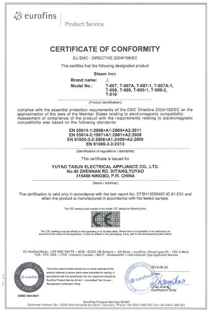 EMC Cert for Iron