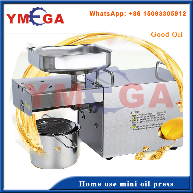 Home use oil press for peanut sesame oil production