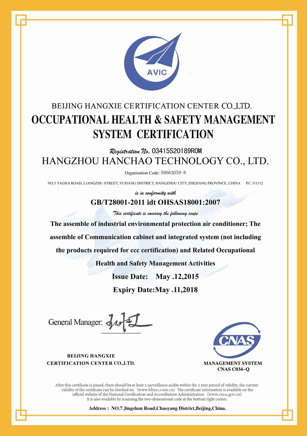 OHSAS 18001 of air conditioner an communications cabinets