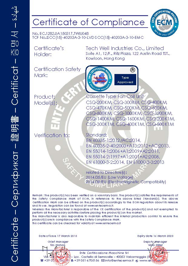 CE certificate of cassette fan coil unit