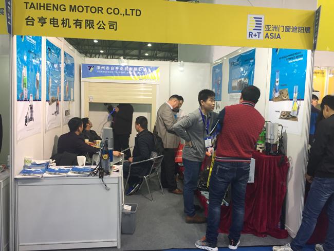 2017 Shanghai R+T Exhibition