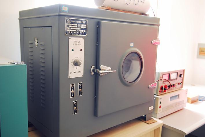 Testing Laboratory 7